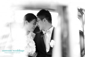 Jing & Aoxiang - The Willows Wedding